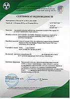 Сертификация программного обеспечения (ПО), программного комплекса (ПТК) терминалов, средств автоматизации, фото 1