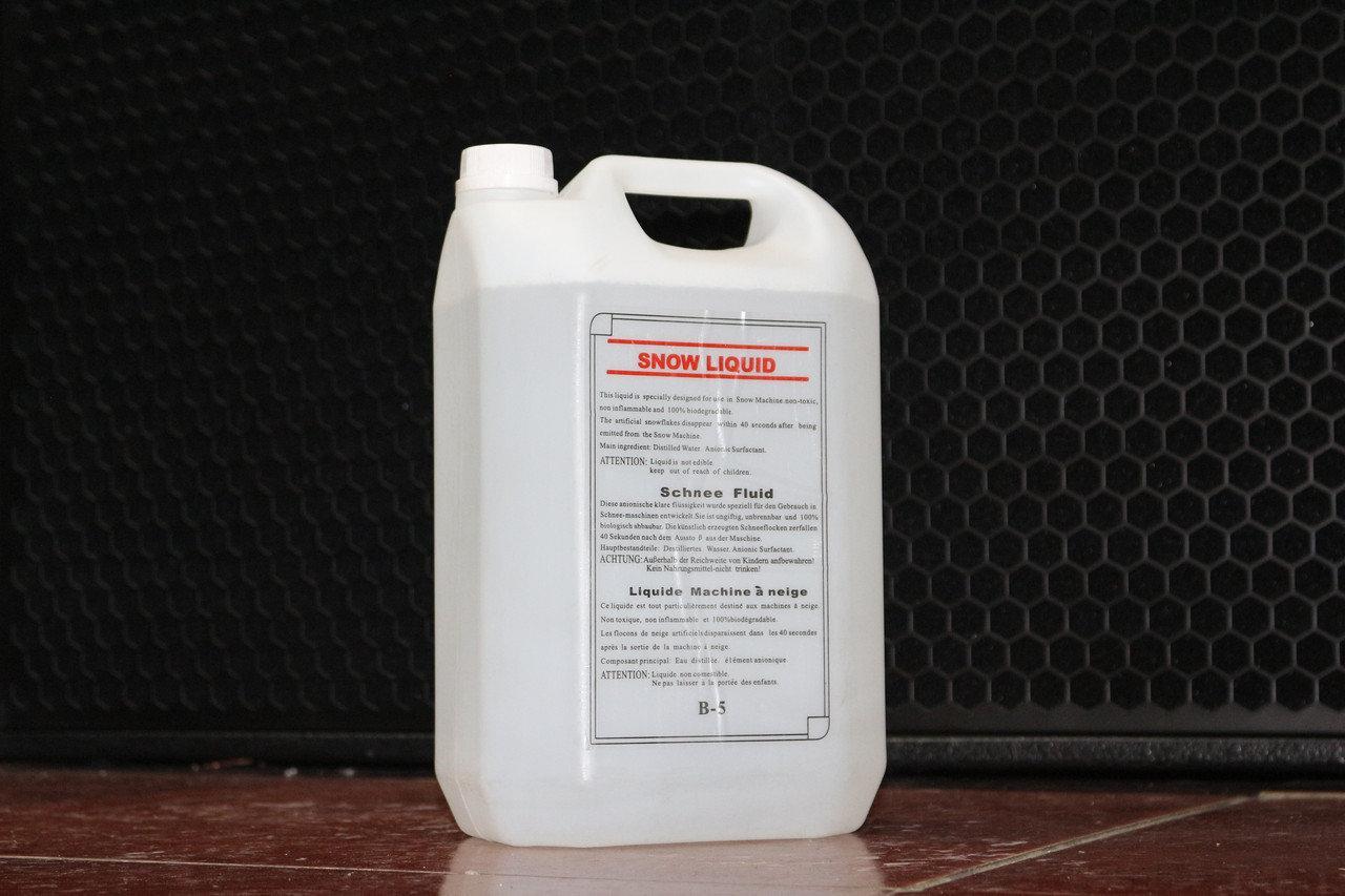 Жидкость для снегогенератора 5 л