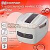 Ультразвукова ванна мийка СD-4801 Codyson