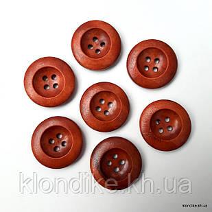Пуговицы деревянные, 23 мм, Цвет: Коричневый (10 шт.)