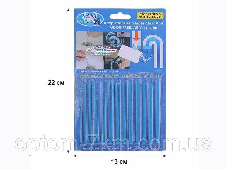 Палички для очищення водостічних труб Sani Sticks