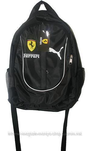 Мужской спортивный рюкзак