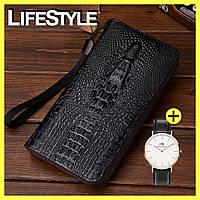 Мужской клатч кошелек портмоне Aligator + Часы Daniel Wellington в Подарок