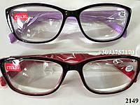 Женские очки со стеклянными линзами, Модель 2149  красные / лиловые, фото 1