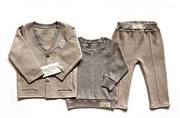 Костюм тройка с пиджаком от 1 до 4 лет Andriana Kids