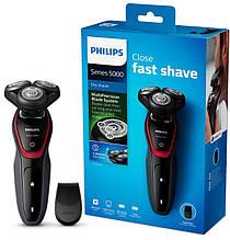 Електробритва Philips S5130/06 для сухого гоління (40 хвилин автономної роботи)