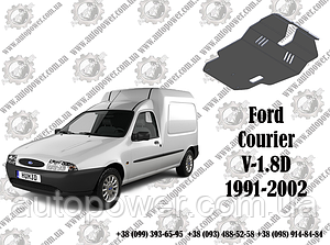 Защита Ford Courier V-1.8D 1991-2002