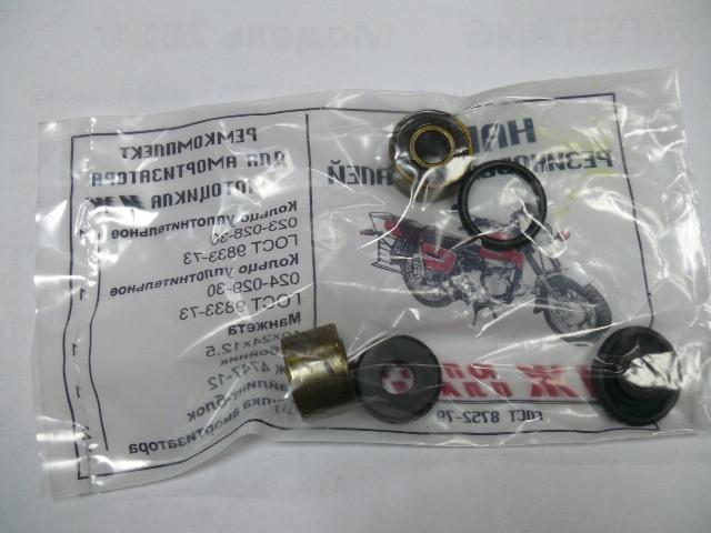 Ремкомплект амортизатора ИЖ с сайленблоками