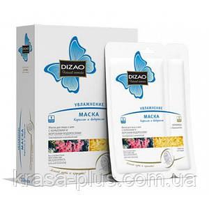 Dizao маска для лица и шеи с Кораллами и Морскими водорослями Увлажняющая и тонизирующая - 10 шт.