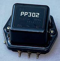 Реле зарядки 6V РР-302 МТ , Урал
