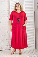 Платье,большие размеры от 58 до 72