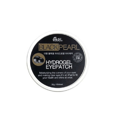 Увлажняющие гидрогелевые патчи EKEL Black Pearl Hydrogel Eye patch с черным жемчугом, 60 шт, фото 2
