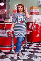Большая полосатая туника джинс, фото 1