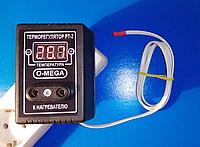 Терморегулятор ТР-2 цифровой в инкубатор со звуковым сигналом