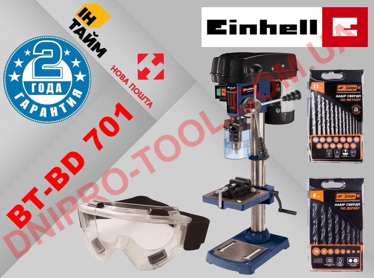 Настольный сверлильный станок Einhell BT-BD 701 (По металлу дереву 401 501 801 TE-BD 750 E Германия)