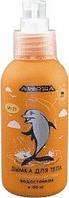 Дымка для тела солнцезащитная SPF-25 Арго ожоги, покраснения, увлажняет, не смывается, аллергия, для детей