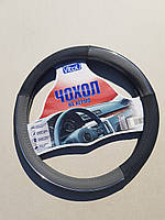 Чехол на руль Vitol черно-серый S (35-37 см)