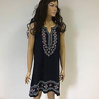 Брендове літнє синє плаття з вишивкою Style&Co