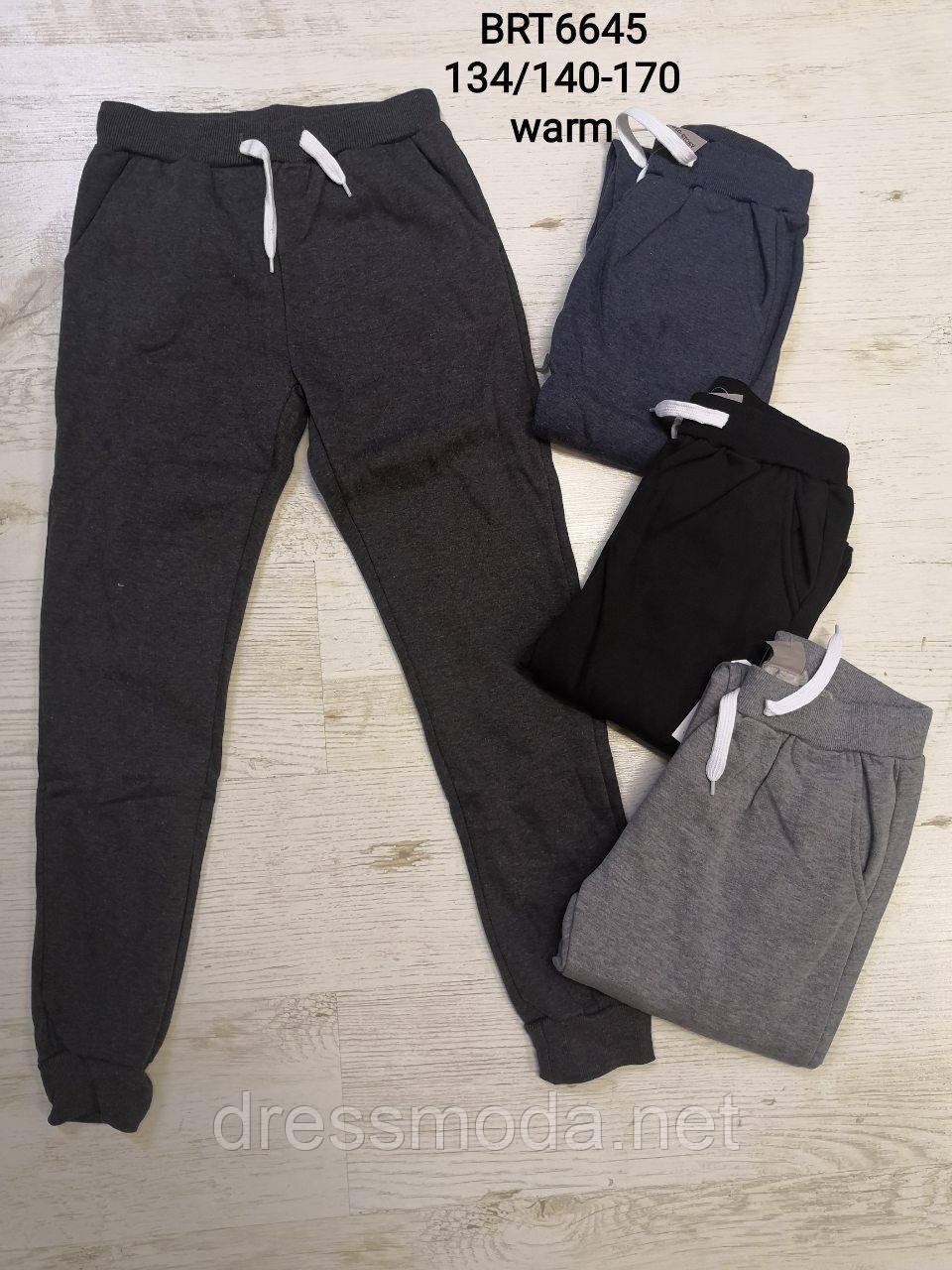 Спортивные брюки  с начесом для мальчиков Glo-Story 134/140-170 p.p.