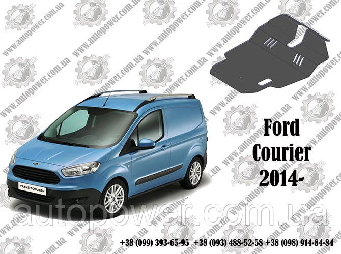 Защита Ford Courier 2014-