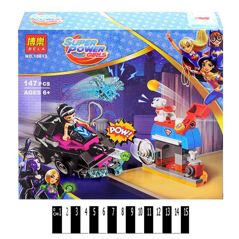"""Конструктор """"Super Hero Girls""""  """"Танк Лашини"""" (коробка) 147 дет.10613  р.23,5*22*4,5 см *"""