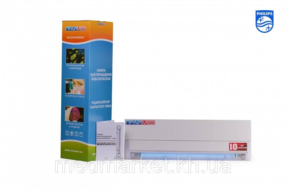 Лампа бактерицидная безозоновая Праймед ЛБК-150Бx2 Philips