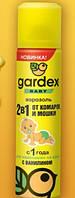 Аэрозоль Gardex  Бэби эффективная защита от комаров, мошек от 1 года  80 мл