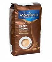Кофе в зернах Movenpick Caffe Crema 500гр.