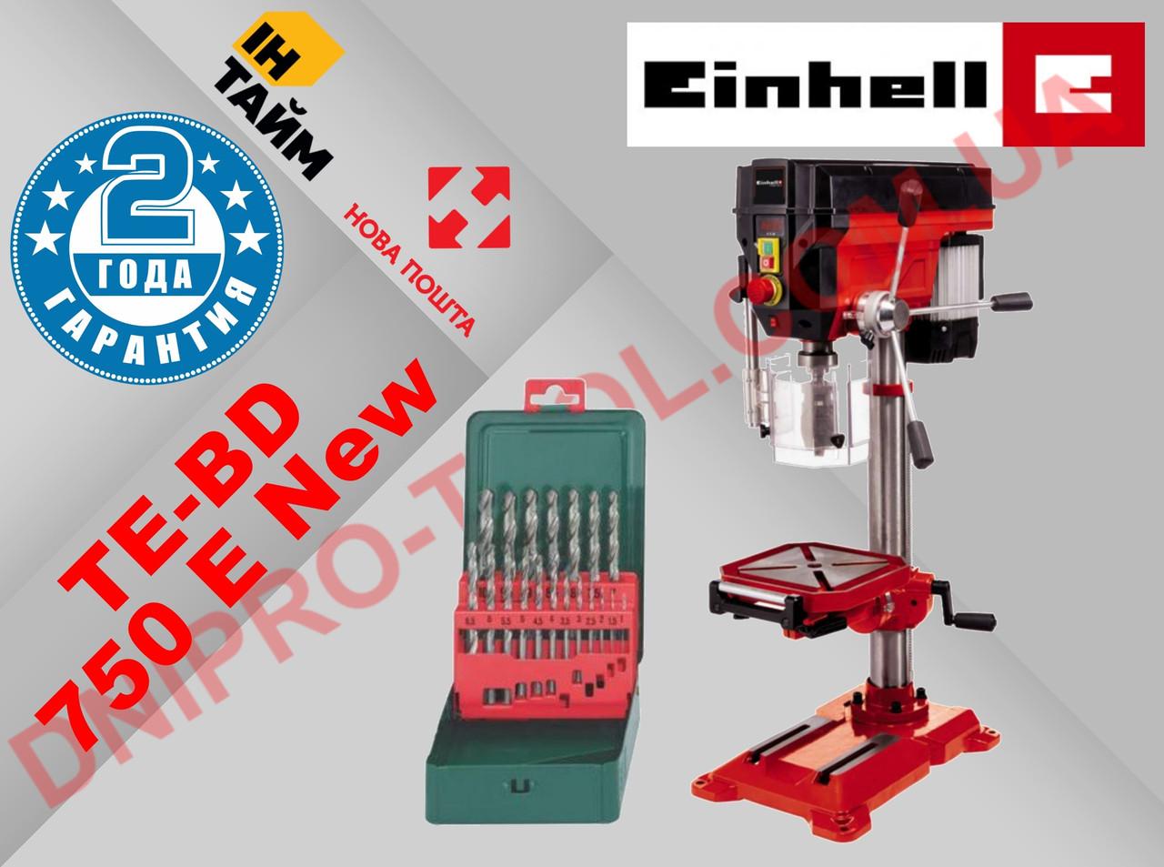 Настольный сверлильный станок Einhell TE-BD 750 Е (BT BD 501 701 801 350)