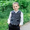 Школьный жилет для мальчика«Бейт-2»