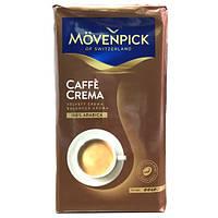 Кофе молотый Movenpick Caffe Crema 500гр.