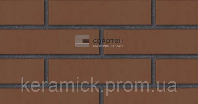 Евротон Коричнева  М-150
