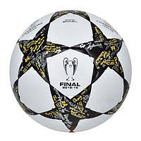 Мяч футбольный №5 PU HYDRO TECNOLOGY SHINE CHAMPIONS LEAGUE