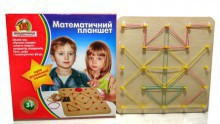 Математичний планшет 25х25см, арт. МП-013, ВУНДЕРКІНД