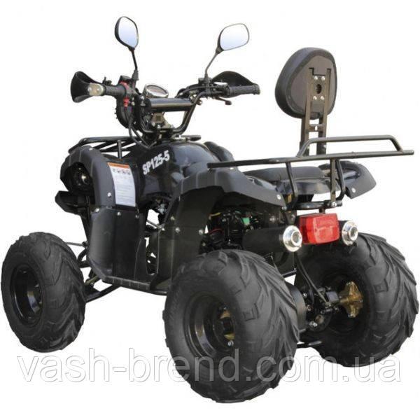 Квадроцикл Spark SP 125-5