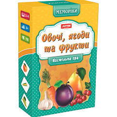 Овочі та фрукти (Мемо) Преміум ARTOS