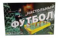 """Гра """"Настільний футбол"""" F0001"""