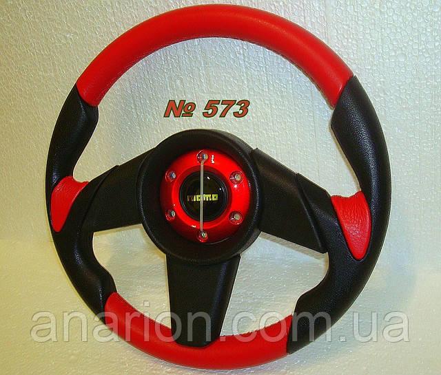 Руль Momo №573 (красного цвета).