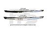 Накладка решітки хром верхня FPS Dacia / Renault Logan MCV фаза 1