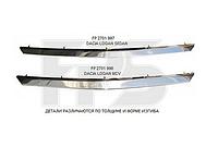 Накладка решітки хром верхня FPS Dacia / Renault Logan MCV фаза 1, фото 1