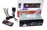 Автомагнитола пионер Pioneer MVH-4006U USB AUX 0970816242, фото 5