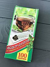 Фильтр-пакеты для чая