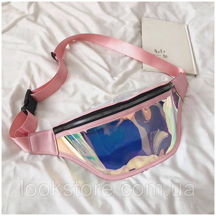 Женская прозрачная сумка на пояс гoлoгpaммная поясная розовая