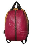 Женский рюкзак кожаный