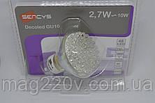 Светодиодная лампа Sencys 48 LED (10Вт)/2700К/GU10