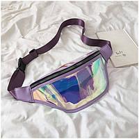 Женская прозрачная сумка на пояс гoлoгpaммная поясная фиолетовая, фото 1