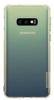 TPU чехол Nillkin Nature Series для Samsung Galaxy S10e Золотой (прозрачный)