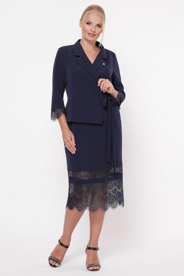 Модный костюм с юбкой Эдит синий (52-58)