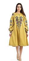 Жовте вишите плаття з довгим рукавом