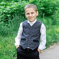 Школьный костюм для мальчика двойка«Бейт-1»  жилет + брюки